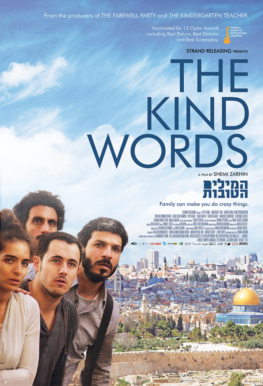 TheKindWord poster compressed